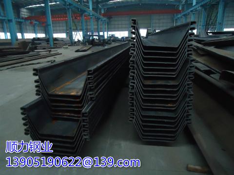 Analysis on design method of single row Larsen steel sheet pile cofferdam