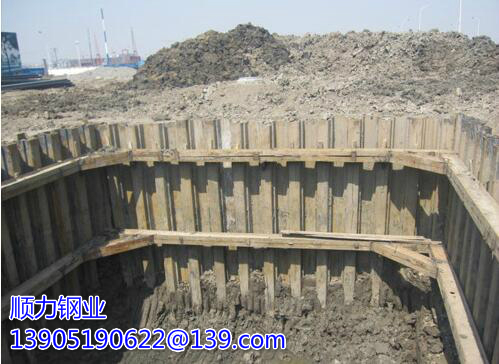 Specific examples and analysis of construction scheme of Linchen steel sheet pile support