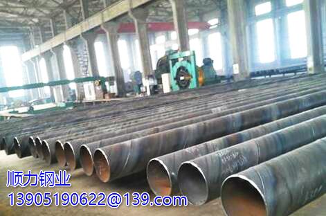 Stahlrohrpfähle